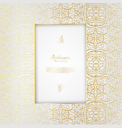Arabesque abstract element gold pattern vector