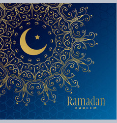 ramadan kareem beautiful ornamental background vector image