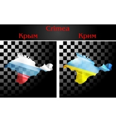Russian and Ukrainian flags on Crimea vector image