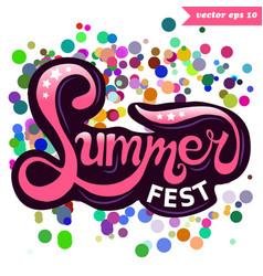 summer fest vector image