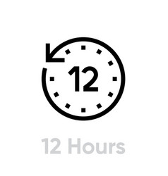 12 hours icon flat in black vector