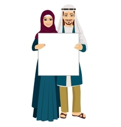 Emirati couple holding empty blank board vector