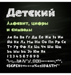 russian chalk drawing alphabet numbers symbols vector image