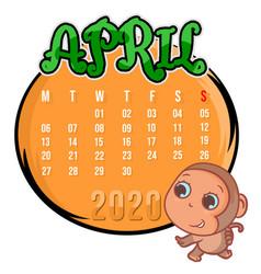 April 2020 month calendar vector