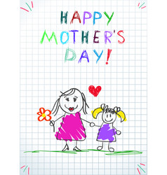 i love you mom children colorful pencil drawings vector image