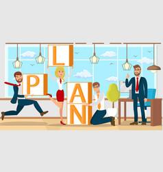 plan in startup teamwork flat vector image