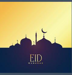 Premium eid mubarak golden background vector