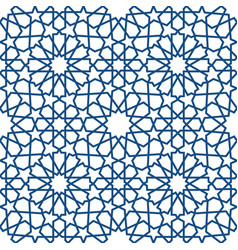 Blue islamic pattern seamless arabic geometric vector