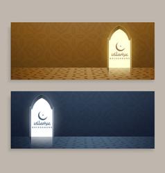Ramadan kareem islamic banners set vector