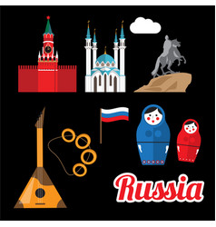 set of greatest russian symbols vector image vector image