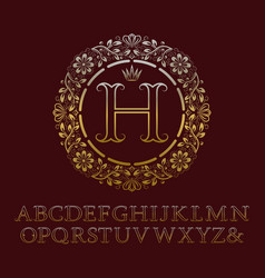 tendrils gold contour letters with h initial vector image