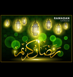 ramadan kareem beautiful greeting card with vector image