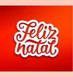 Feliz natal modern calligraphic lettering vector