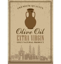 Label for olive oil vector
