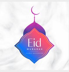 Vibrant eid mubarak festival greeting background vector