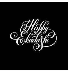 happy ekadashi lettering inscription to indian vector image vector image
