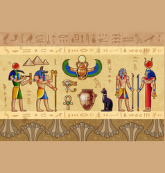 egypt horizontal vector image