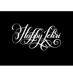 Happy Lohri hand lettering inscription to indian vector image