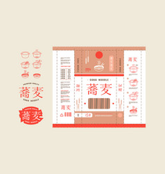 Template label for soba noodle packaging vector