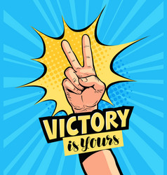 victory is yours lettering motivation poster vector image