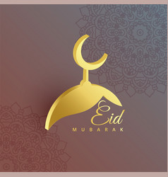 3d mosque design for eid festival vector