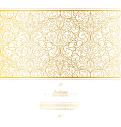 Arabesque eastern element white and gold vector