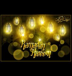 arabic calligraphy design for ramadan kareem vector image