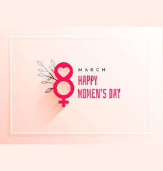 8th march international womens day celebration vector image