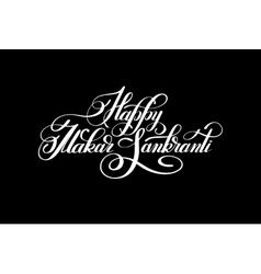 happy makar sankranti handwritten lettering vector image