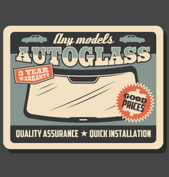 Auto windshield glass car service vector