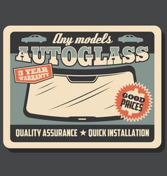 Auto windshield glass car service vector