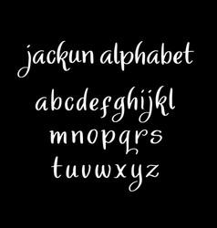 jackun alphabet typography vector image vector image