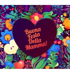 Happy Motherss Day greeting card vector image vector image