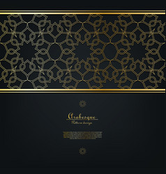 Arabesque islamic gold flower background vector