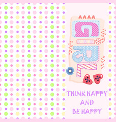 Cover for notebooks cards postcards banners vector