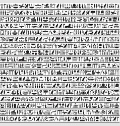 Hieroglyphs ancient egypt black horizontal vector