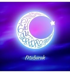 Eid al-fitr for the holiday vector