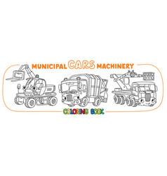 Funny small municipal cars coloring book set vector