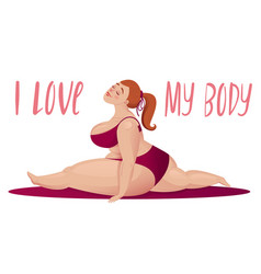 Happy plus size girl body positive concept split vector