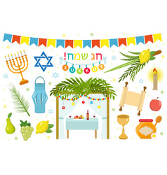 Happy sukkot icon set flat cartoon style vector
