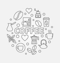 Coffee round symbol made vector