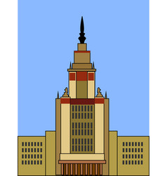moscow state university picture on white vector image