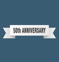 50th anniversary ribbon 50th anniversary paper vector