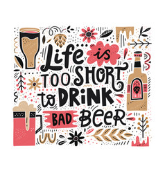 beer handrawn vector image