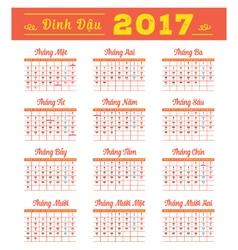 Stock-Vietnamese-Moon-Calendar-2017 vector