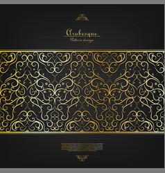 Arabesque vintage element gold background border vector