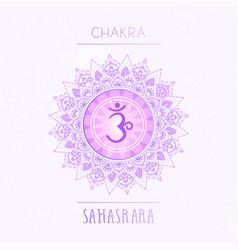Chakra sahasrara vector
