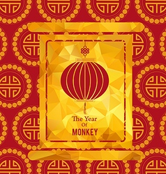 Chinese New Year card with lantern garland vector