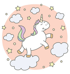 cute unicorn on clouds vector image