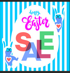 Easter egg sale banner background template 14 vector